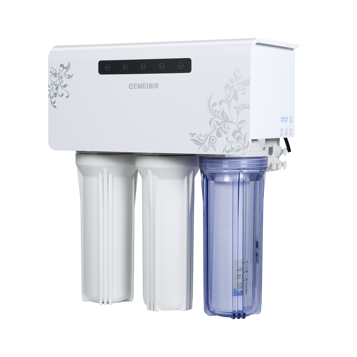 Reverse Osmosis Water Filter System TN-RO75-2B