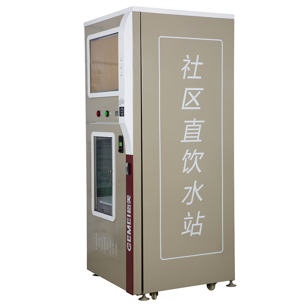 400G/800G/1200G outdoor direct water vending machine 400(New)